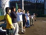 練習 2009.12.4
